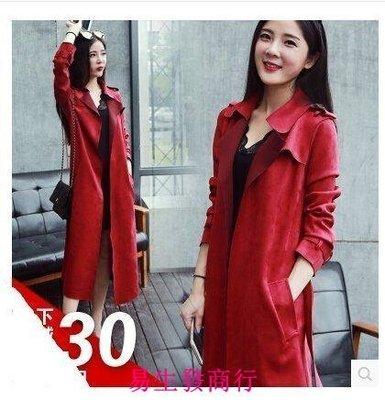 【易生發商行】小姿秋季女裝修身顯瘦系帶外套中長款大衣麂皮絨女士風F6074