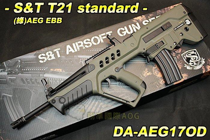 【翔準軍品AOG】S&T T21(綠) STANDARD EBB 電動槍 犢牛式 步槍 生存遊戲 DA-AEG17OD