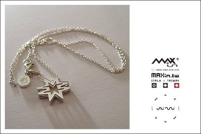 MAXin - THE STAR 星光系列純銀項鍊