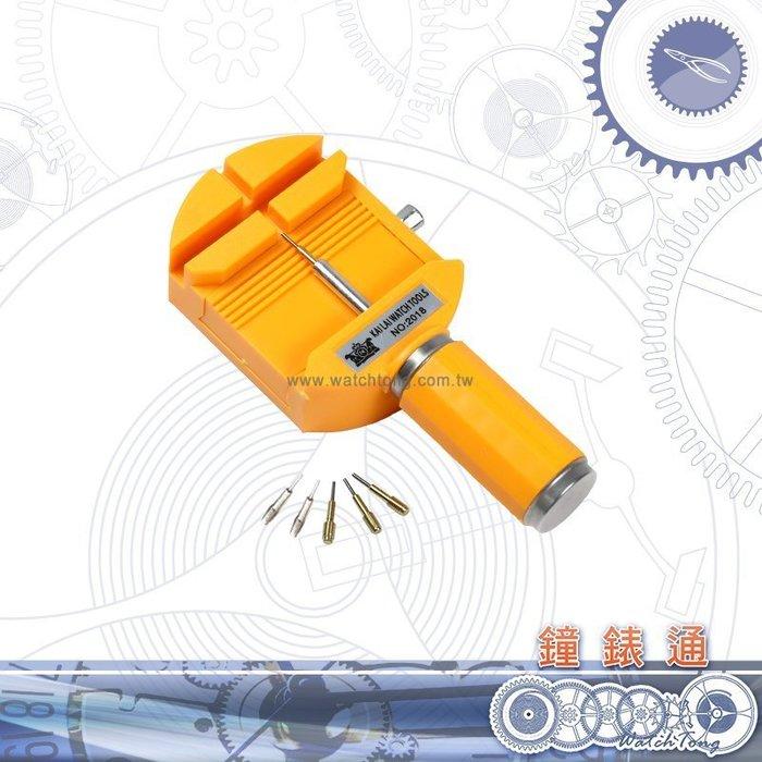 【鐘錶通】05B.7001 加大款金屬手鍊拆帶器- 送汰換頭 5支含收納盒/錶帶調整├拆錶帶工具/金屬手鍊調整工具┤