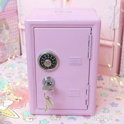 ins少女心保險櫃箱粉色裝飾儲蓄物箱存錢罐金屬鐵迷你宿舍收納櫃