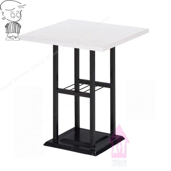 【X+Y時尚精品傢俱】現代餐桌椅系列-艾緹 2尺方桌(712烤黑腳).餐桌.洽談桌.早餐桌.另有2.5尺.摩登家具