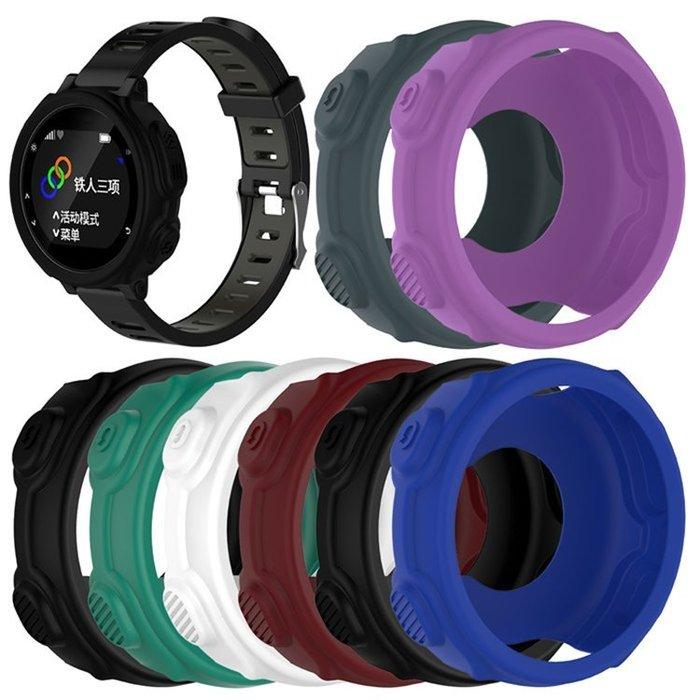 現貨  佳明  Garmin  Forerunner  235  735  簡約風智能手錶錶盤矽膠保護殼  防摔防磕  錶盤保護罩保護套