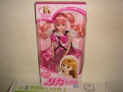 1戰隊TAKARA珍妮偶像學園星光樂園小美樂芭比娃娃光之美少女戰士公主Licca LD-14閃亮粉紅莉卡六佰五十一元起標