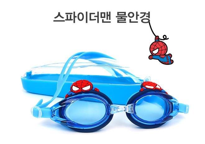 『※妳好,可愛※』韓國童鞋  韓國 正韓  winghouse泳鏡  蜘蛛人泳鏡 兒童泳鏡 (韓國製)