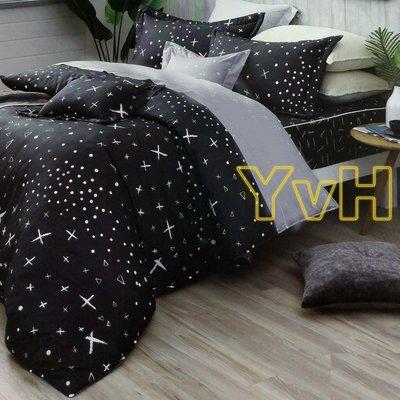 =YvH=床包兩用被 台灣製造印染100%純棉表布 灰黑 雙人床包枕套 鋪棉兩用被套 四季用(訂做款)