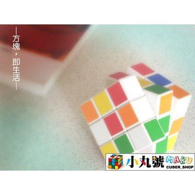 [小丸號]各類方塊零件【僅限售後服務】