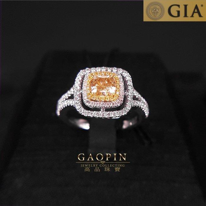 【高品珠寶】GIA73分黃鑽石戒指 #2513