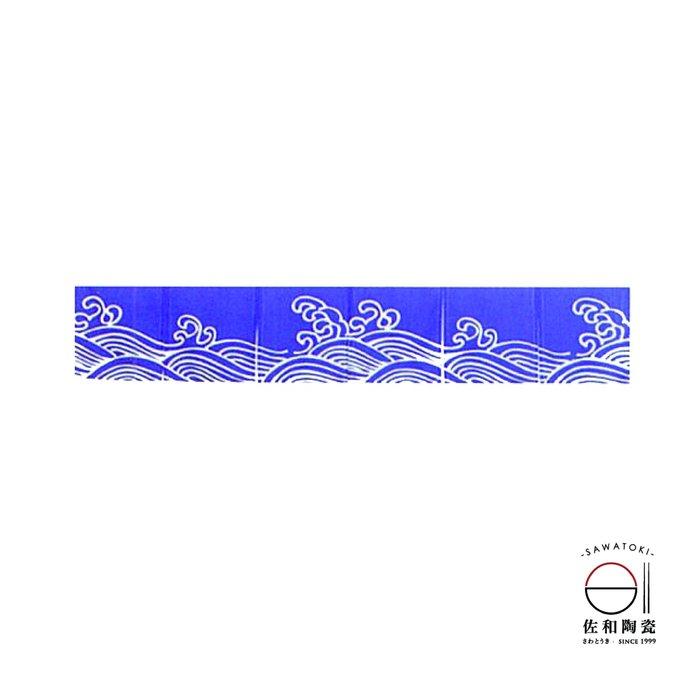 +佐和陶瓷餐具批發+【MK-30-22六片式特長布簾-海浪】餐廳 日式 布簾 掛簾