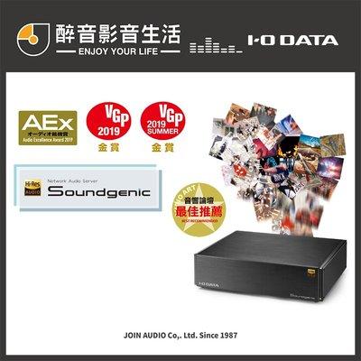 【醉音影音生活】日本 I-O DATA Soundgenic HDL-RA4TB 網路音樂伺服器NAS.日本製.公司貨
