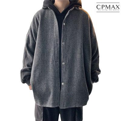 CPMAX 韓系燈芯絨外套 韓版百搭外套 外套 燈芯絨外套 韓系外套 百搭外套 男生衣著 大尺碼外套 C155