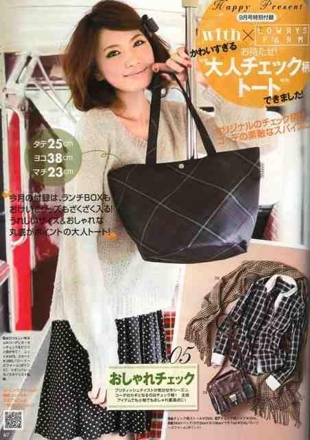 ~Chia sweet shop~日文雜誌with附錄~LOWRYS FARM紅綠格紋托特