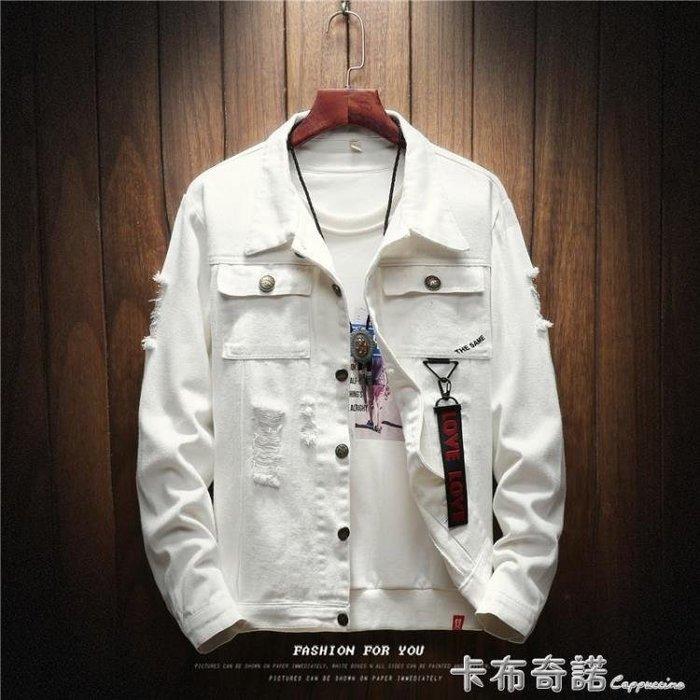 秋季男士牛仔外套ins超火的男裝破洞夾克衫韓版潮流帥氣寬鬆上衣 雙十一特惠
