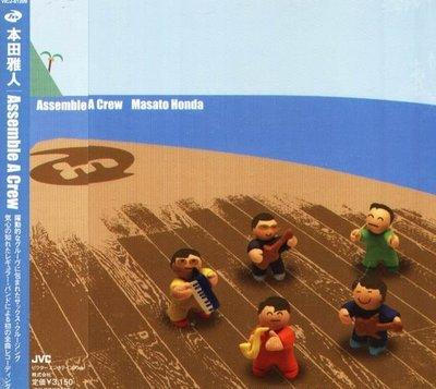 (甲上唱片) 本田雅人 Masato Honda  - ASSEMBLE A CREW