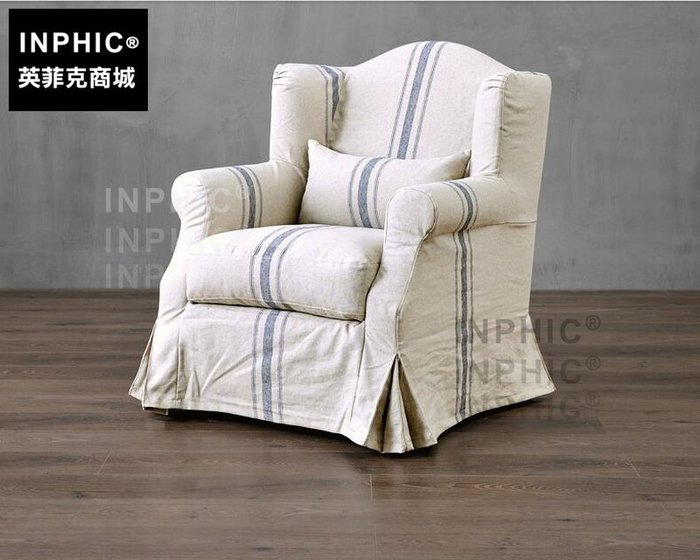 INPHIC-美式老虎椅 北歐全拆洗羽絨布藝單人沙發 復古臥室休閒高背椅_S1910C