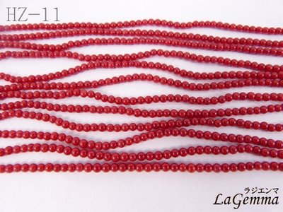 【寶峻晶石】特價190元/條~DIY串珠 海竹珊瑚 紅色圓珠(2.5mm) 飾品/手鍊/項鍊 HZ-11 長度約40cm