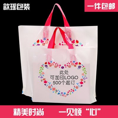 中號謝謝你禮品袋加厚服裝袋手提袋子童裝袋塑料袋禮品袋包裝