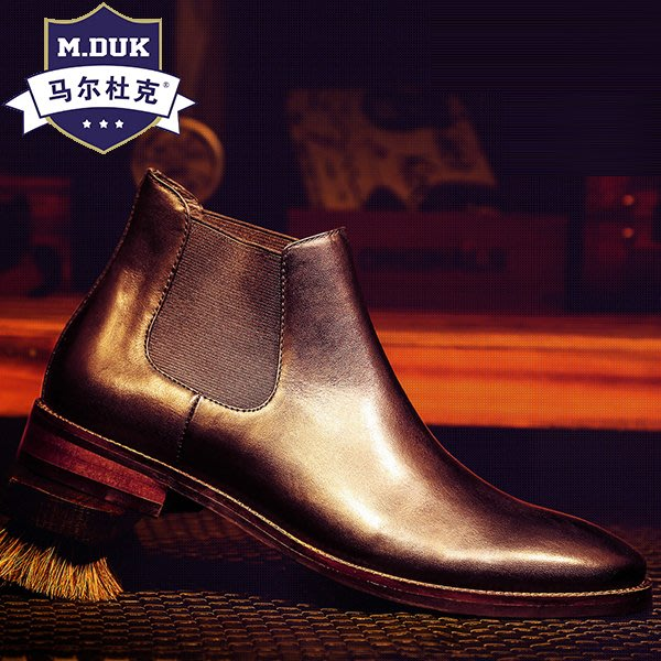 【馬爾杜克】高檔精品男鞋 3/15 MEDK1154 真皮潮流復古切爾西靴子保暖加絨皮靴帥氣時尚馬丁靴 兩件免運