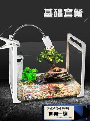 水陸玻璃大中小型魚缸養龜缸家用帶曬臺別墅養烏龜缸專用缸巴西龜  ATF【潮男一線】