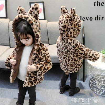 女寶寶加絨加厚外套男女童棉服嬰兒夾棉冬季棉衣豹紋毛毛洋氣上衣