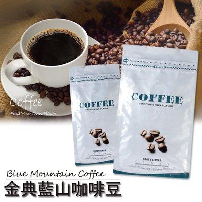 【lyly生活百貨】Coffee豆『金...