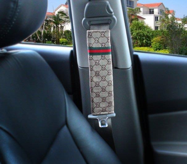 汽車安全帶套護肩套一對裝男女兒童安全帶安全帶護套四季通用