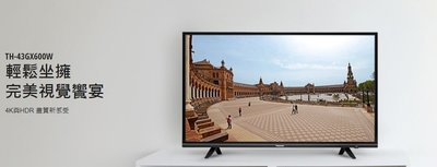【免卡分期】Panasonic 國際牌 43型 TH-43GX600W 4K ULTRA HD 液晶聯網電視 含送