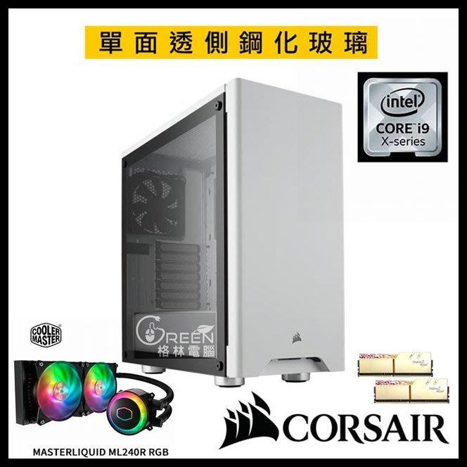 【格林電腦】『華碩』i9-9820X十核心/RTX2080 SUPER/芝奇 皇家戟32G記憶體/水冷「地表最強」免運