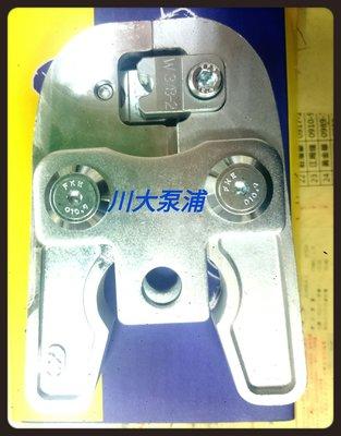"""【川大泵浦】REMS 3/8"""" 牙條切斷器  全牙螺絲切斷器  不傷牙 免磨牙 快速、安全"""