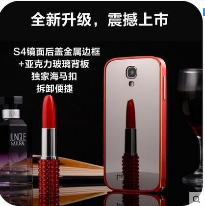 三星S4手機套 三星S4手機殼 S4保護套 galaxyS4邊框 超薄保護套 905