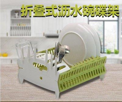 ☆╮布咕咕╭☆可折疊便攜式大容量碗碟杯子筷勺餐具廚房收納瀝水架