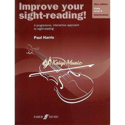 Kaiyi Music ♫Kaiyi Music♫Improve your sight-reading violin level 5