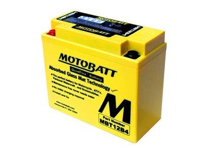 《達克冷光》MOTOBATT MBT12B4 重機電池