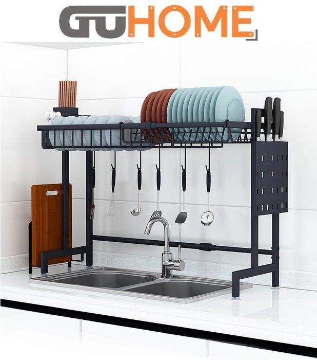 GUhome 標配 北歐風格 節省空間 可伸縮 不銹鋼 廚房 水槽 置物架 晾放碗架 碟筷 收納 洗菜盆 洗碗池 瀝水架
