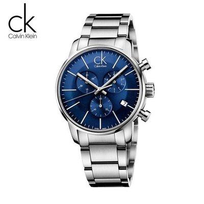 公司貨新款瑞士ck手錶男士時尚鋼帶三眼計時多功能日曆男錶K2G27146
