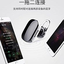 【呱呱店舖】Baseus/倍思 A02 單邊藍牙耳機 一鍵觸控多功能