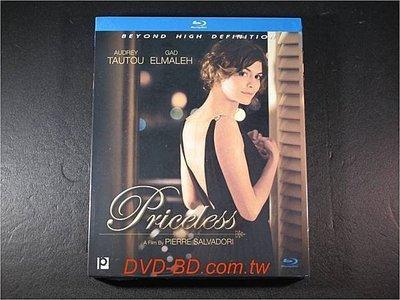 [藍光BD] - 巴黎拜金女 Priceless