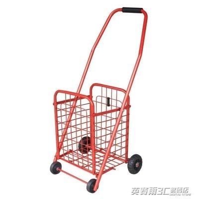 『新品推薦』購物車 小號買菜車 老人便攜摺疊手拉車小拖車家用推車菜籃車鐵質ATF 3c