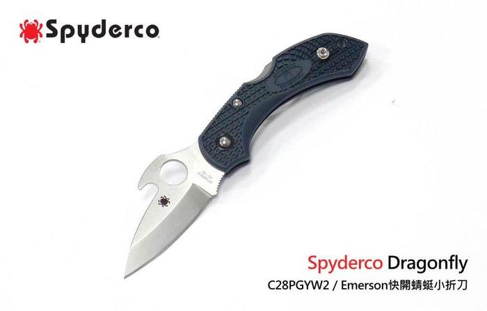 【angel 精品館 】Spyderco C28PGYW2 Dragonfly 2 Emerson 快開版蜻蜓小刀2代