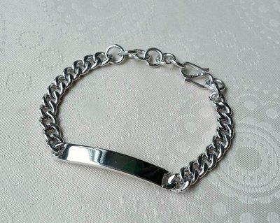 嗨,寶貝銀飾珠寶* 925純銀☆個性 帥氣 牌寬7mm 平板純銀手鍊 適合男女配戴