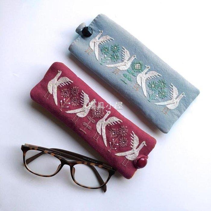 眼鏡袋手工diy歐式刺繡布藝制作手機袋材料包自制創意生日禮物包