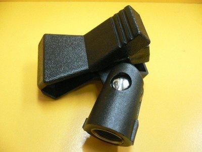 筌曜樂器(E1035)全新(麥克風架專用)MIC 麥克風夾(有夾子跟小套筒式) 任選1個超低價
