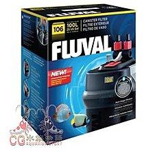 FLUVAL 富華 缸外過濾器 #106
