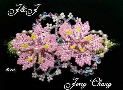 J&J精品~相依相偎~珠寶編織立體花葉髮夾~粉紅款