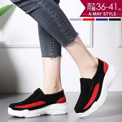 加大碼-真皮透氣柔軟懶人休閒鞋(36-41碼)【XD188855】