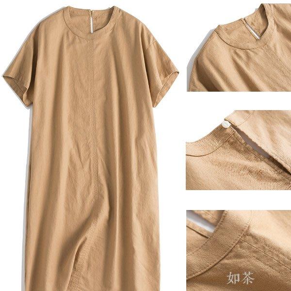 【如茶】亞麻 顯瘦 水洗短袖連衣裙