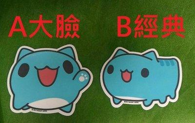 [現貨 不用等]台灣授權商 貓貓蟲 咖波 防水防曬貼紙 單張(10*10公分)