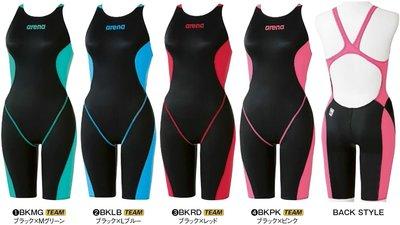 ~BB泳裝~ arena  X-PYTHON2 女競賽型泳衣 連身四角競賽型泳衣 Fina認證 A7024WT