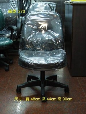 小型辦公椅4