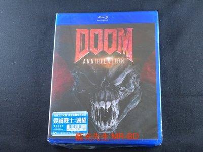 [藍光BD] - 毀滅戰士:滅絕 Doom 2 : Annihilation